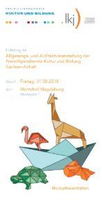 ABgesang- und AUFtaktveranstaltung @ Kulturzentrum Moritzhof