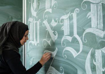 Kalligraphie - Schreibe deinen Namen mal anders